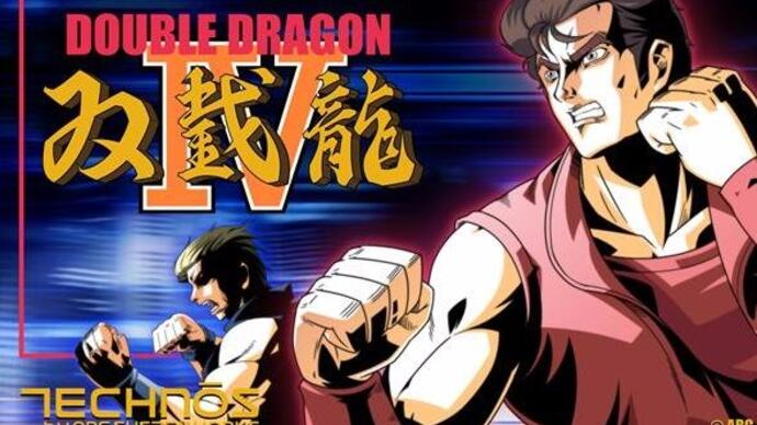 Double Dragon 4 review