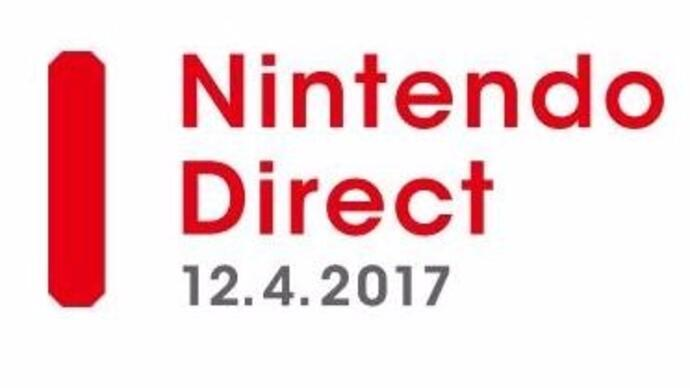 Nintendo Direct announced for this week
