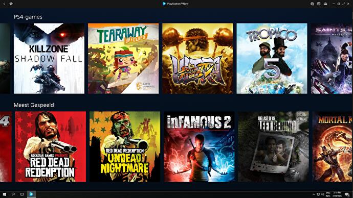 ps now layout