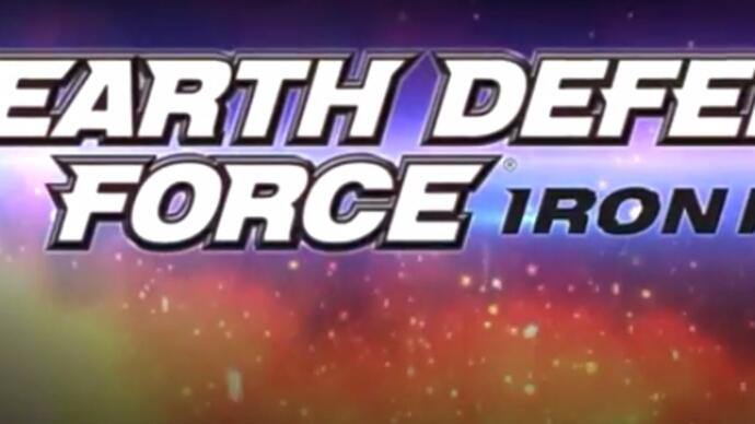 Earth Defense Force: Iron Rain announced for PS4