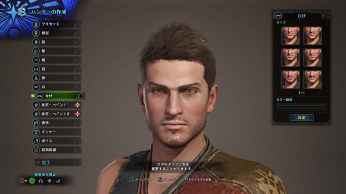 monster_hunter_world_character_creation_3