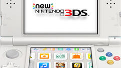 Nintendo of Japan Ends Production of the New 3DS [Update]