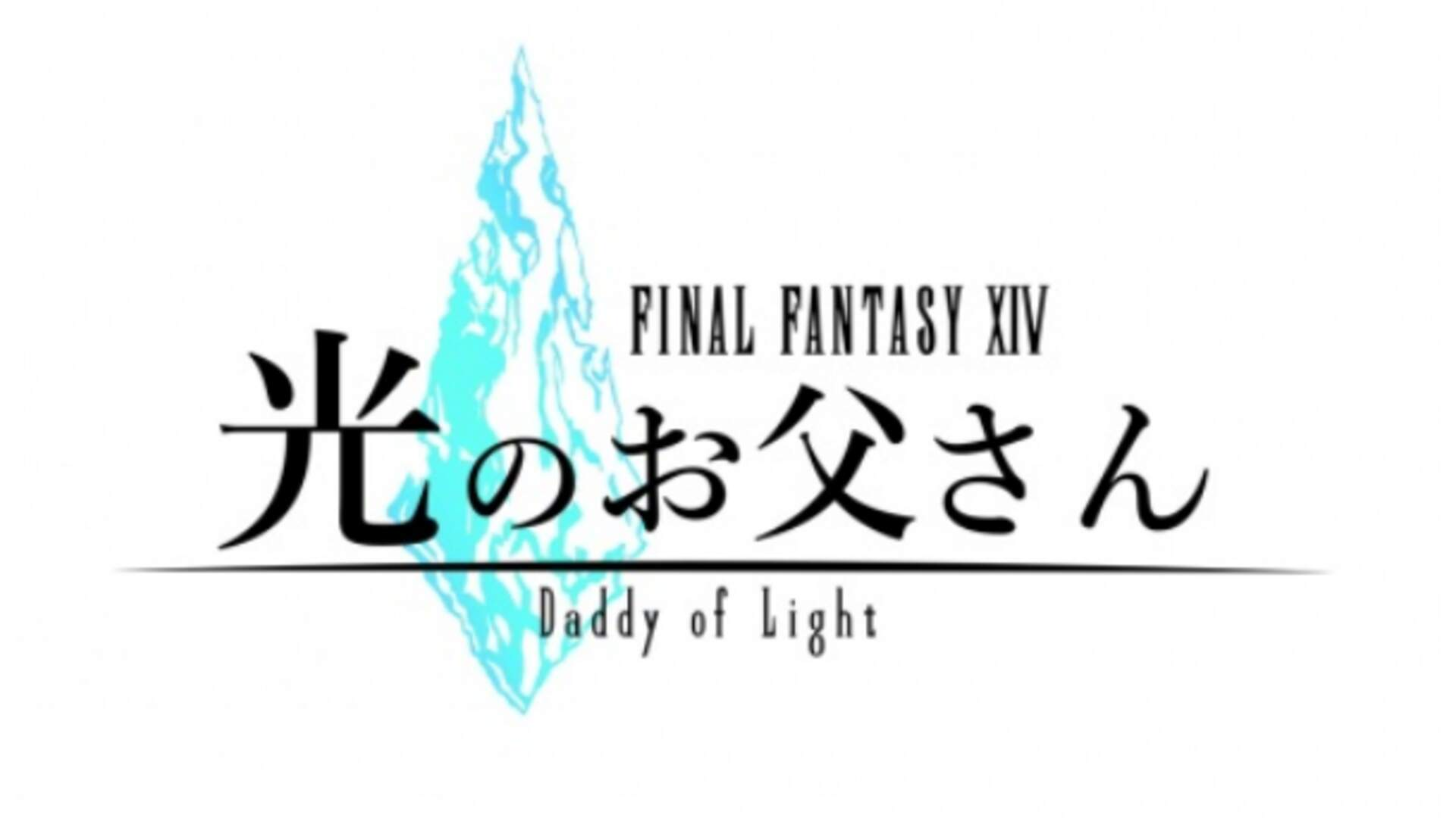 Final Fantasy XIV Inspires Japanese Drama, Daddy of Light