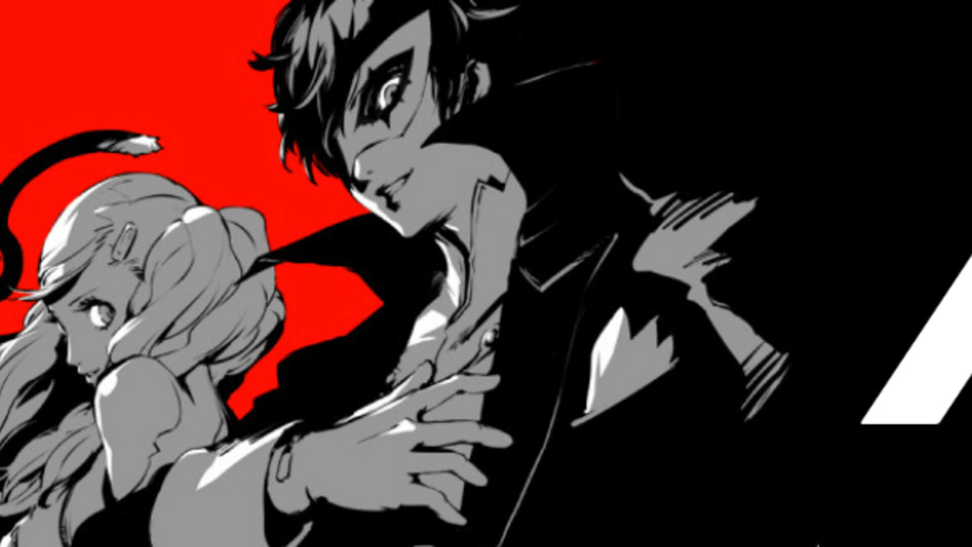 Atlus Releases New Persona 5 Ultimate Edition, but It's Pretty Expensive