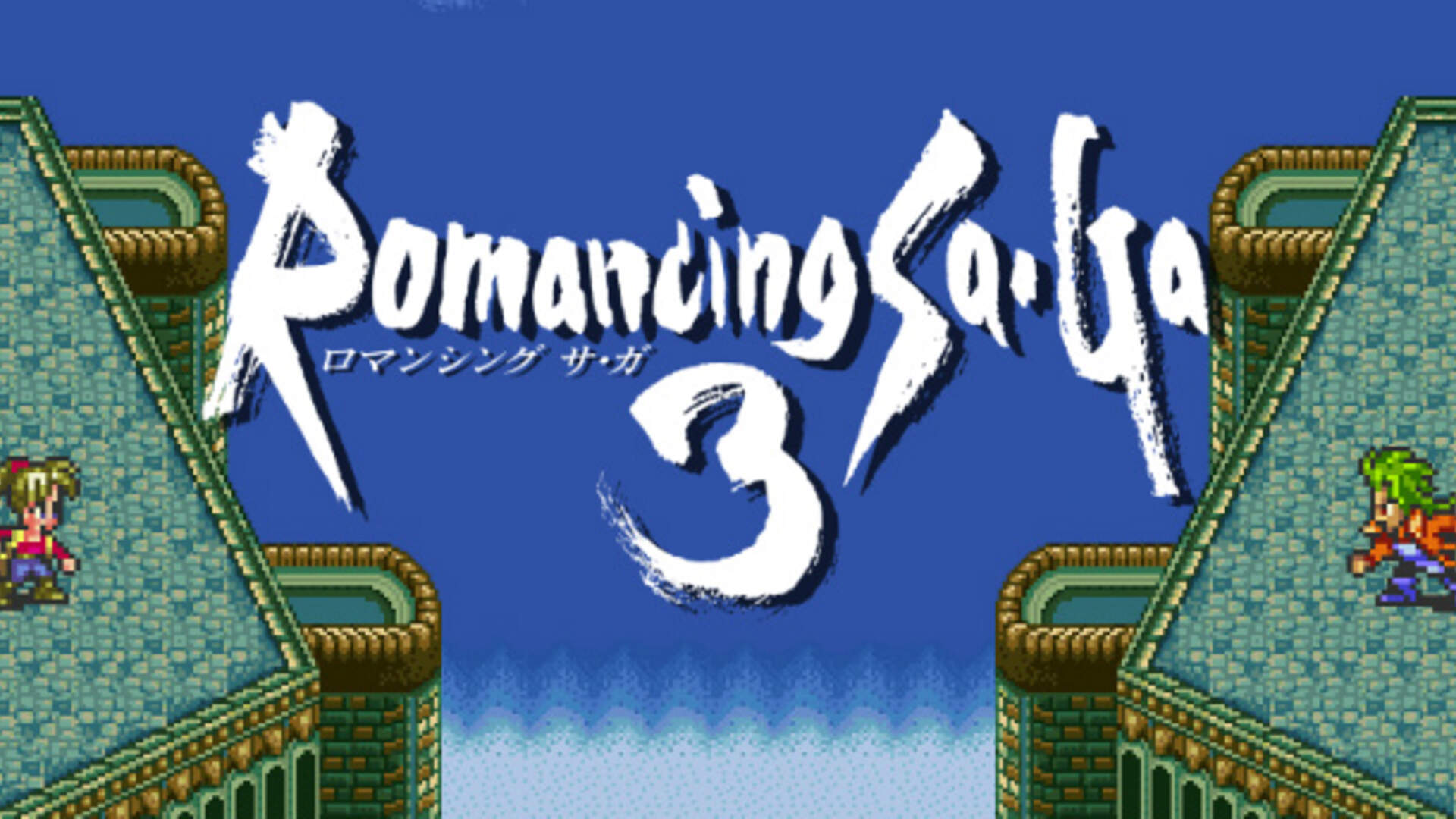 Square Enix Remastering Romancing SaGa 3 For Vita, iOS, and Android
