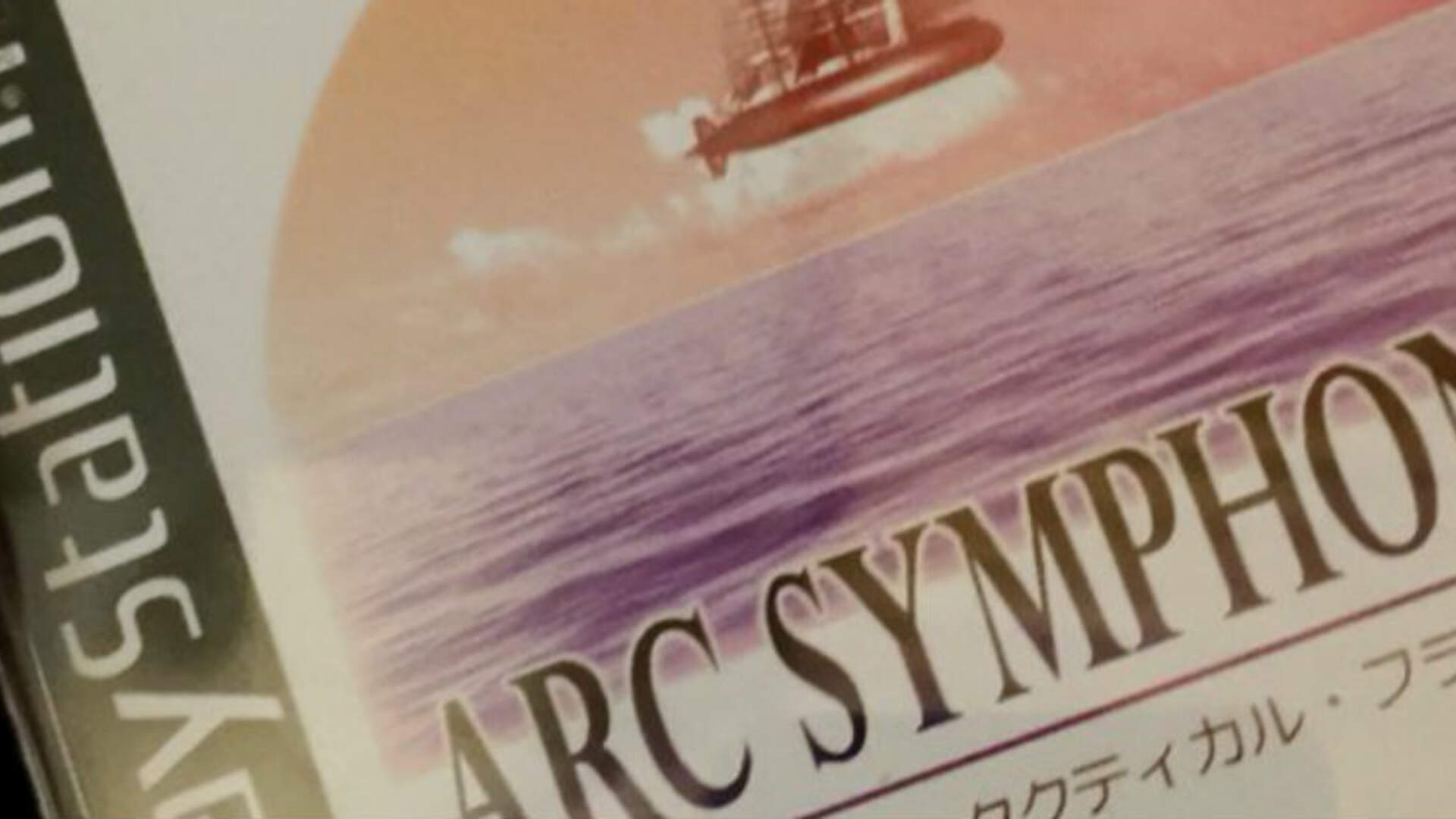 Arc Symphony is a Very Real, Very Fake Retro PS1 Game That Fooled Twitter