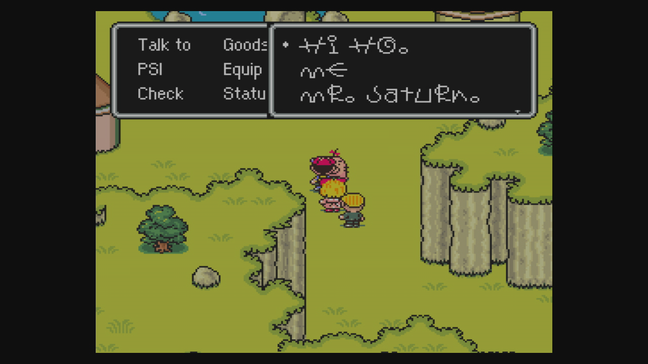 The Top 25 RPGs of All Time #16: Earthbound | USgamer