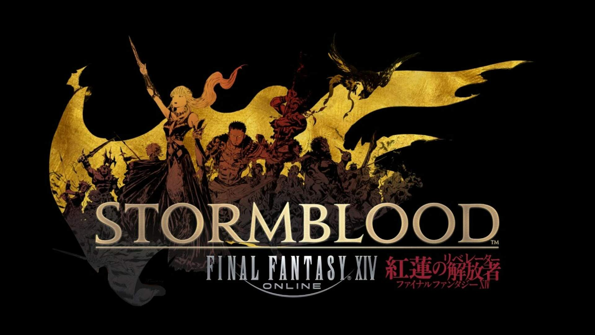 Final Fantasy XIV is Under a DDoS Attack