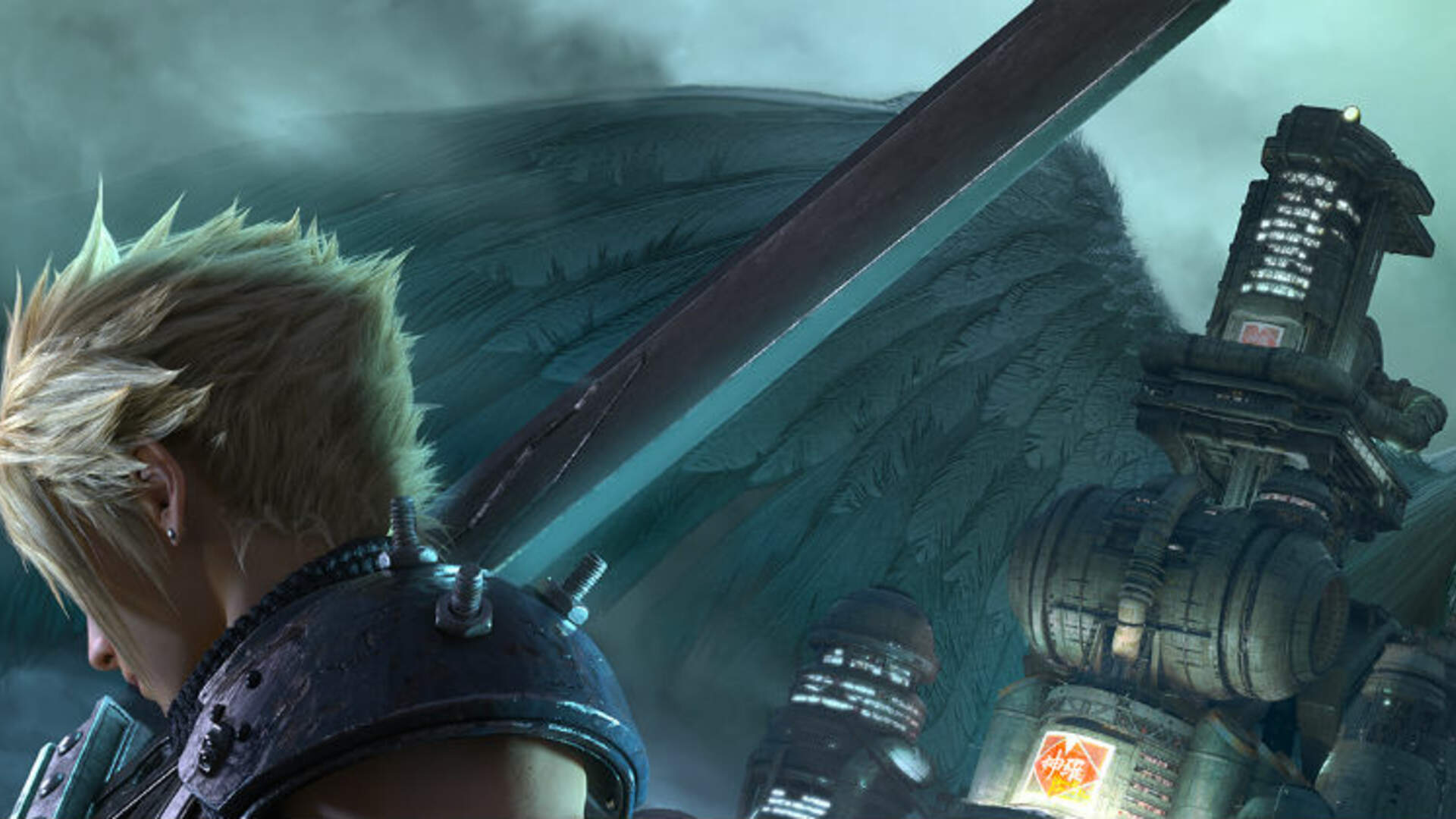 The Final Fantasy VII Remake Isn't Coming Out Any Time Soon
