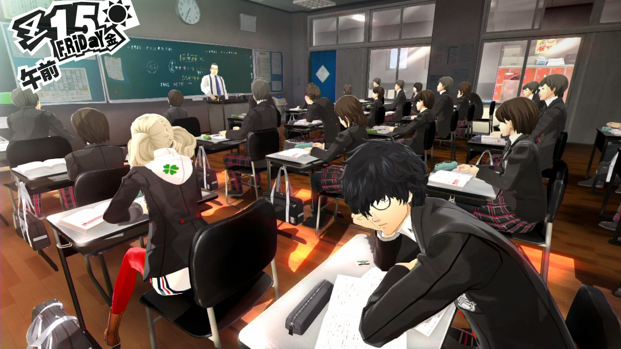 Persona 5 Answers Test Exam Class Questions Game Ps4 Region 3 English April May School
