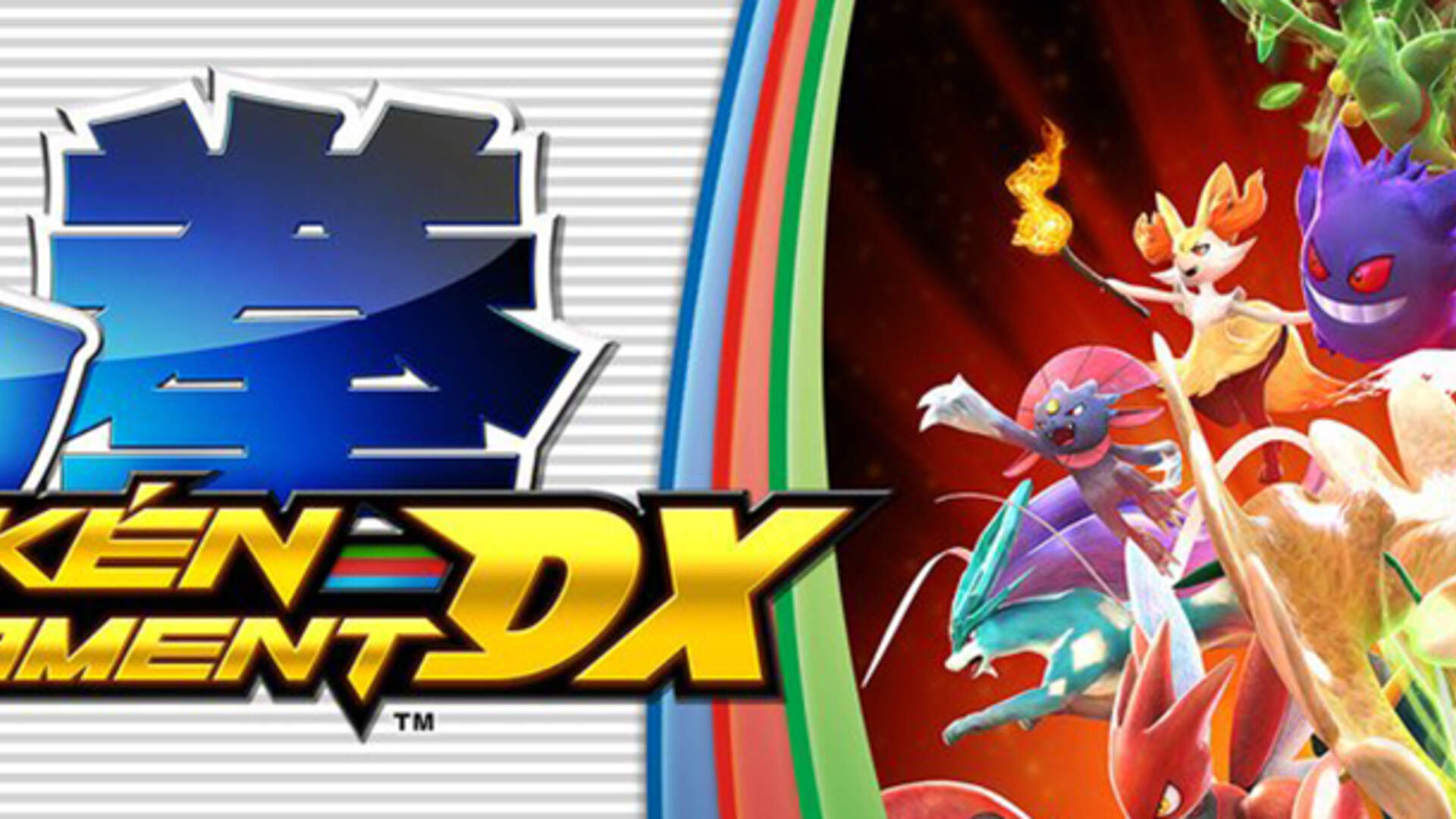 Looks Like Pokken Tournament DX's Demo is Hitting the Switch's eShop This Thursday