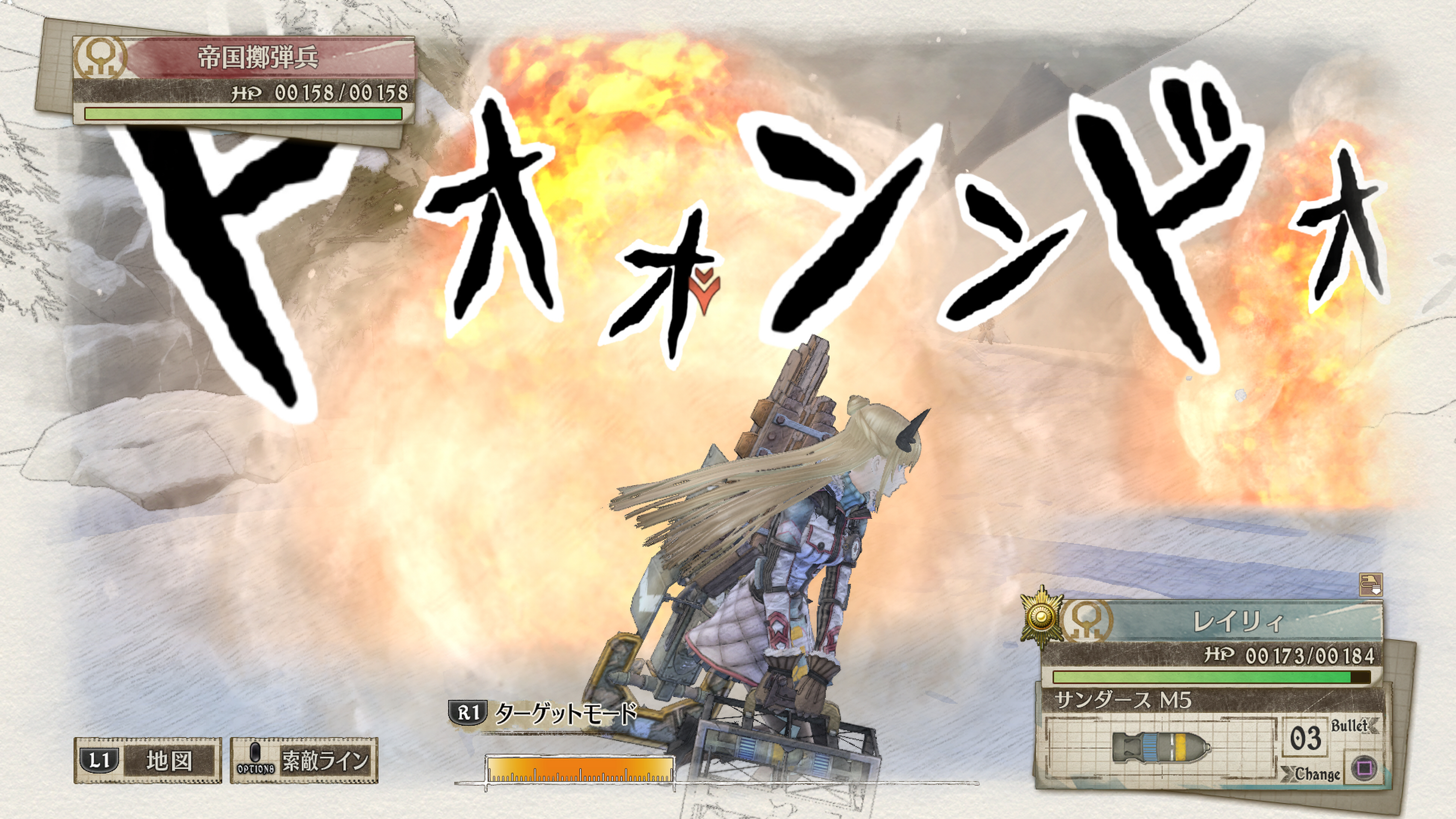 Valkyria Chronicles 4 Release Date, Impressions, Gameplay