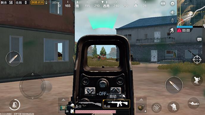 Here's How PUBG On Mobile Phones Compares To The Original