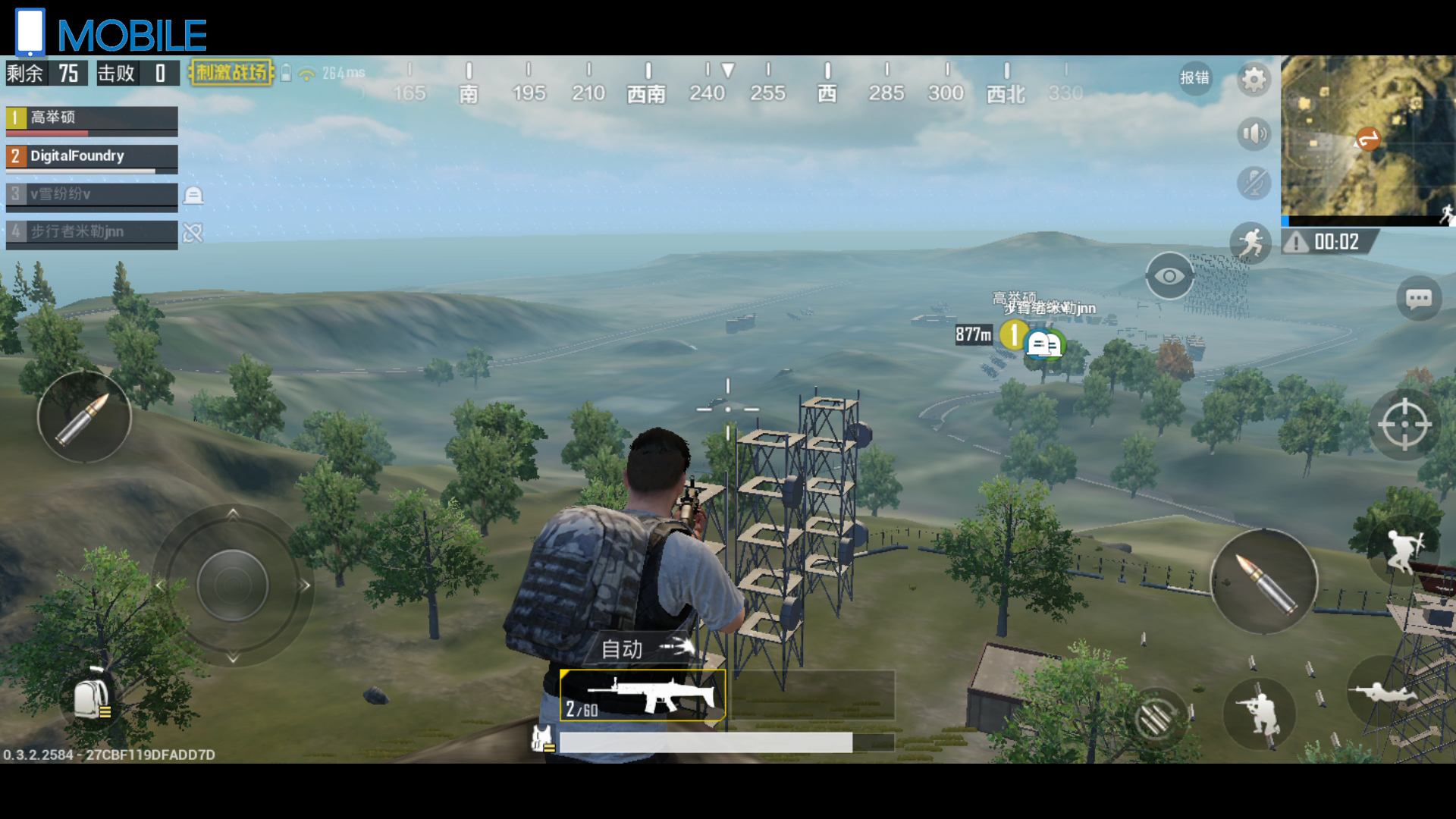 Pubg Mobile Hd Vs Smooth: PUBG Mobile Analysed: Top-end Smartphones Compared With PC