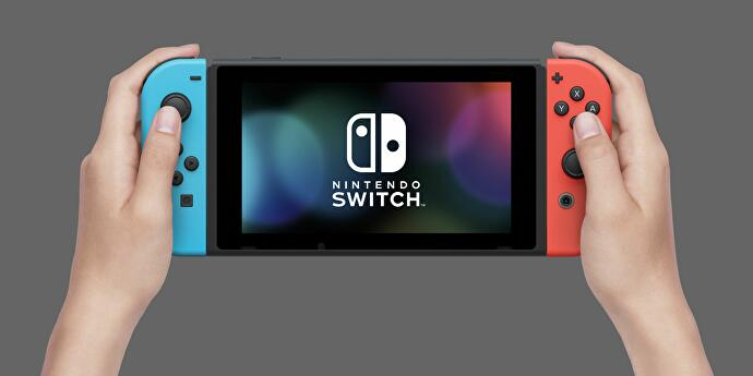 https://cdn.gamer-network.net/2018/articles/2018-04-02-20-16/NintendoSwitch_hardware_Console_05_1.jpg/EG11/resize/690x-1/quality/75/format/jpg