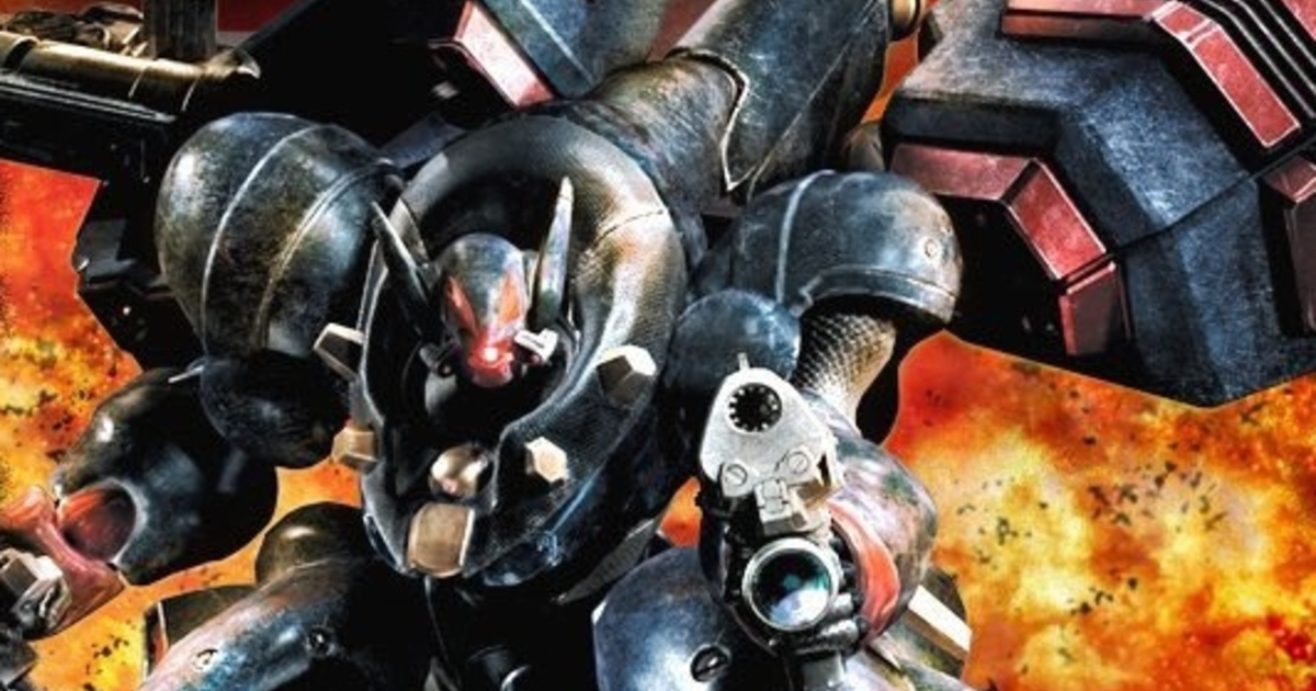 From Software's cult US-president-in-a-mech-suit shooter Metal Wolf Chaos might be making a return