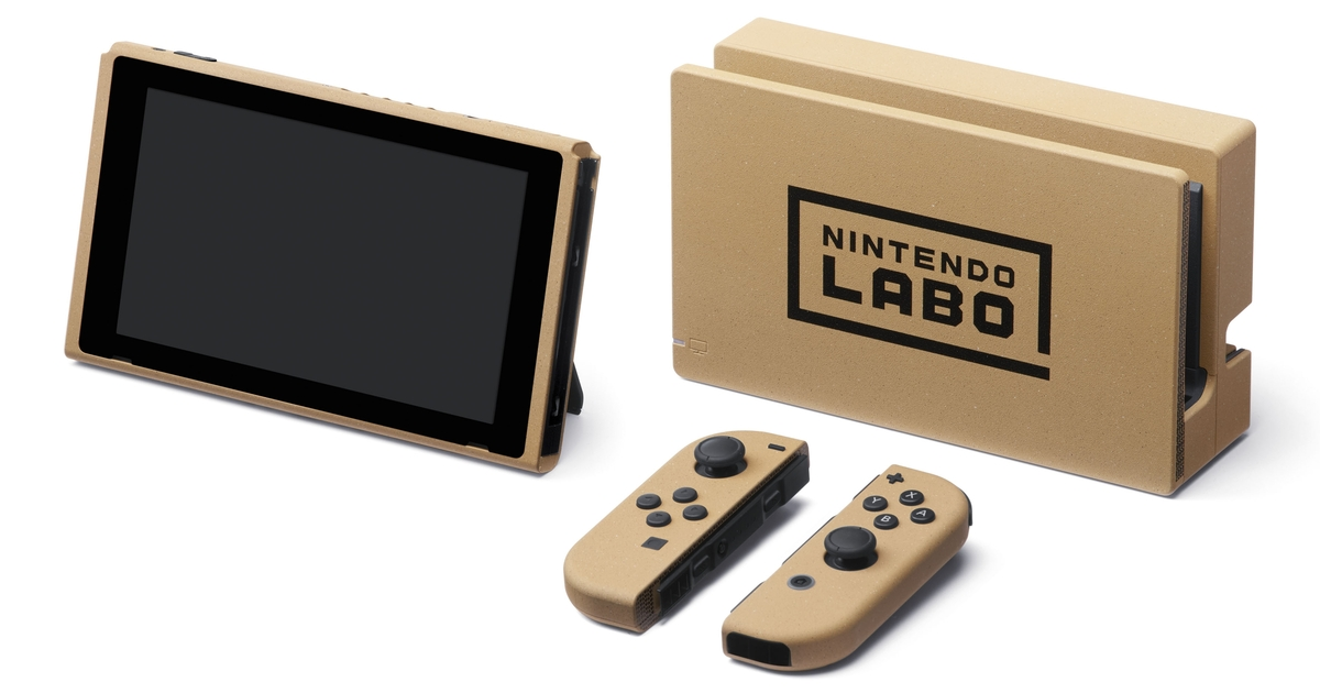 Just look at Nintendo's official cardboard-themed Nintendo Switch