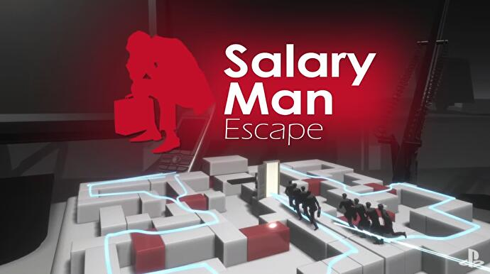 salary_man_escape_1