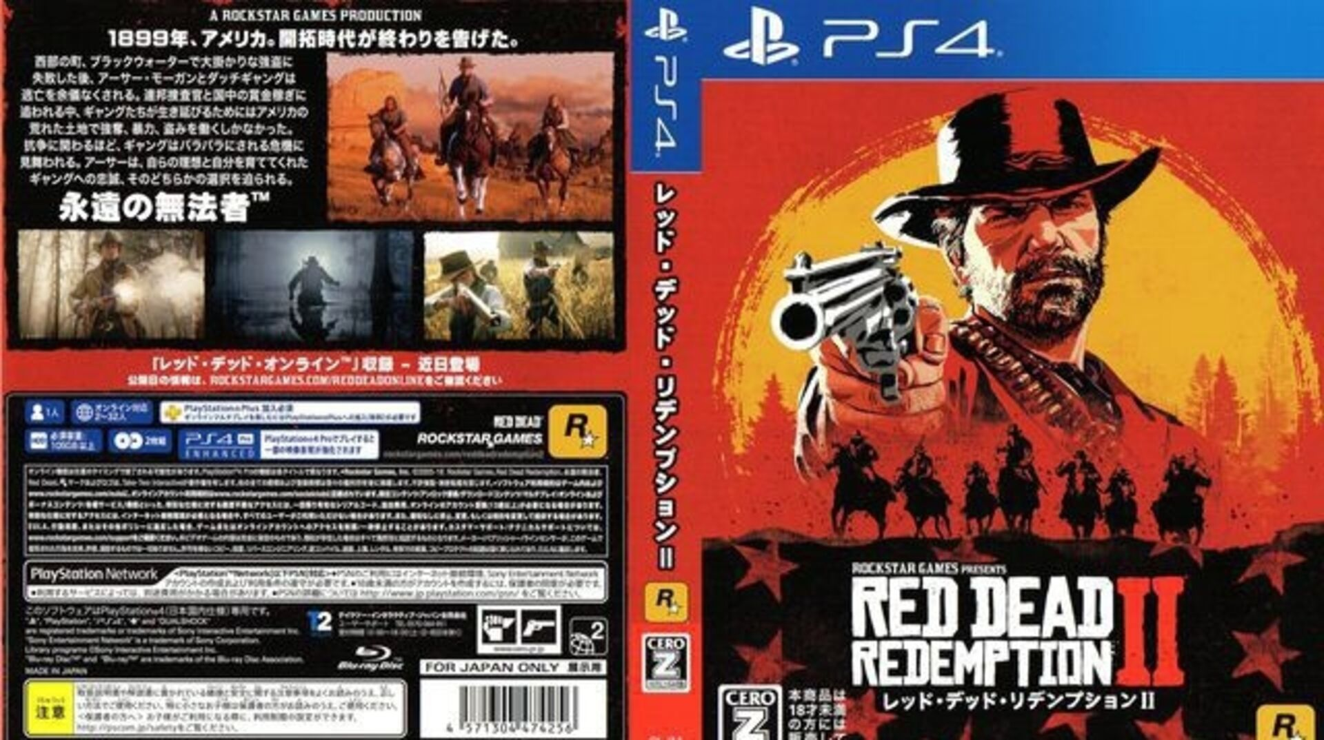 red dead redemption two deluxe edition