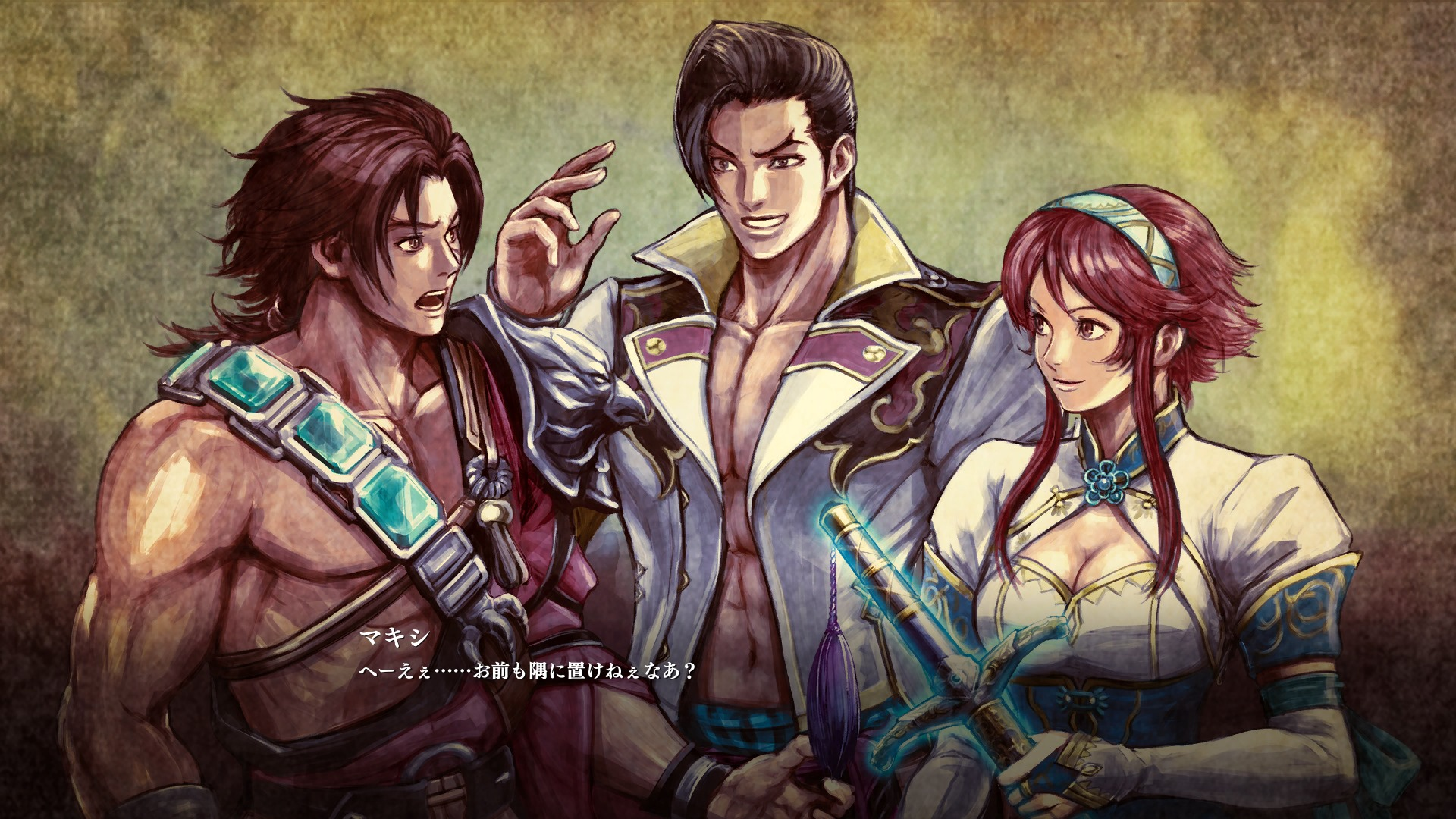 Image result for soul calibur 6 soul chronicle
