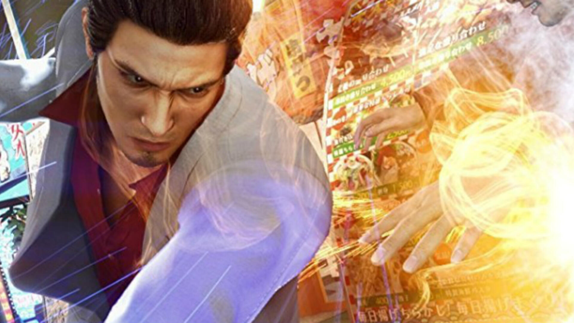 Yakuza Kiwami 2 Demo Available Now on the PlayStation Store