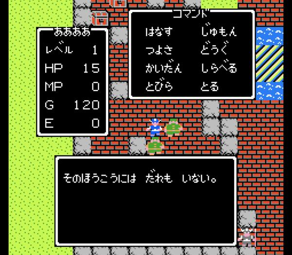 Yuji Horii Remembers the Difficult Road to Liberating RPGs