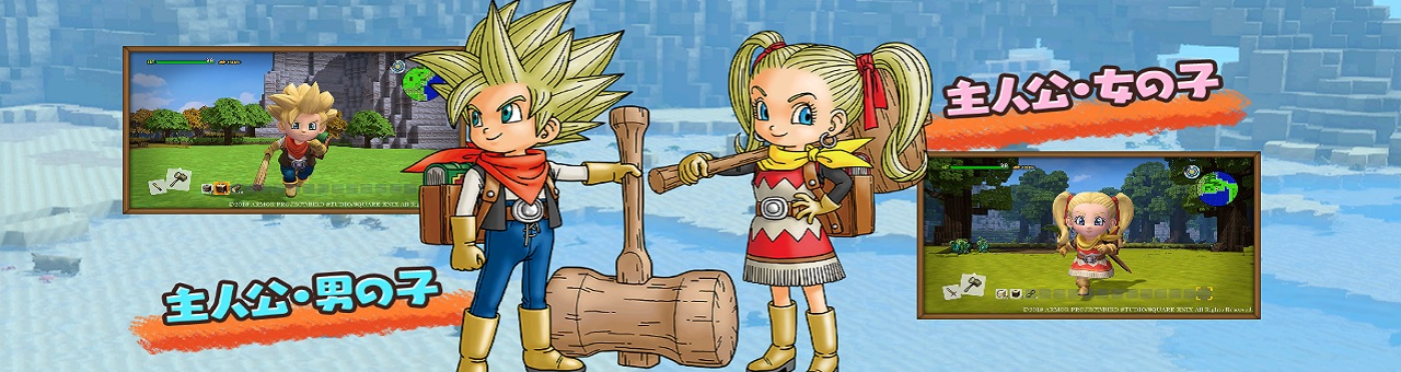 Dragon Quest Builders 2 Recipes - Farming, Equipment, Workbench