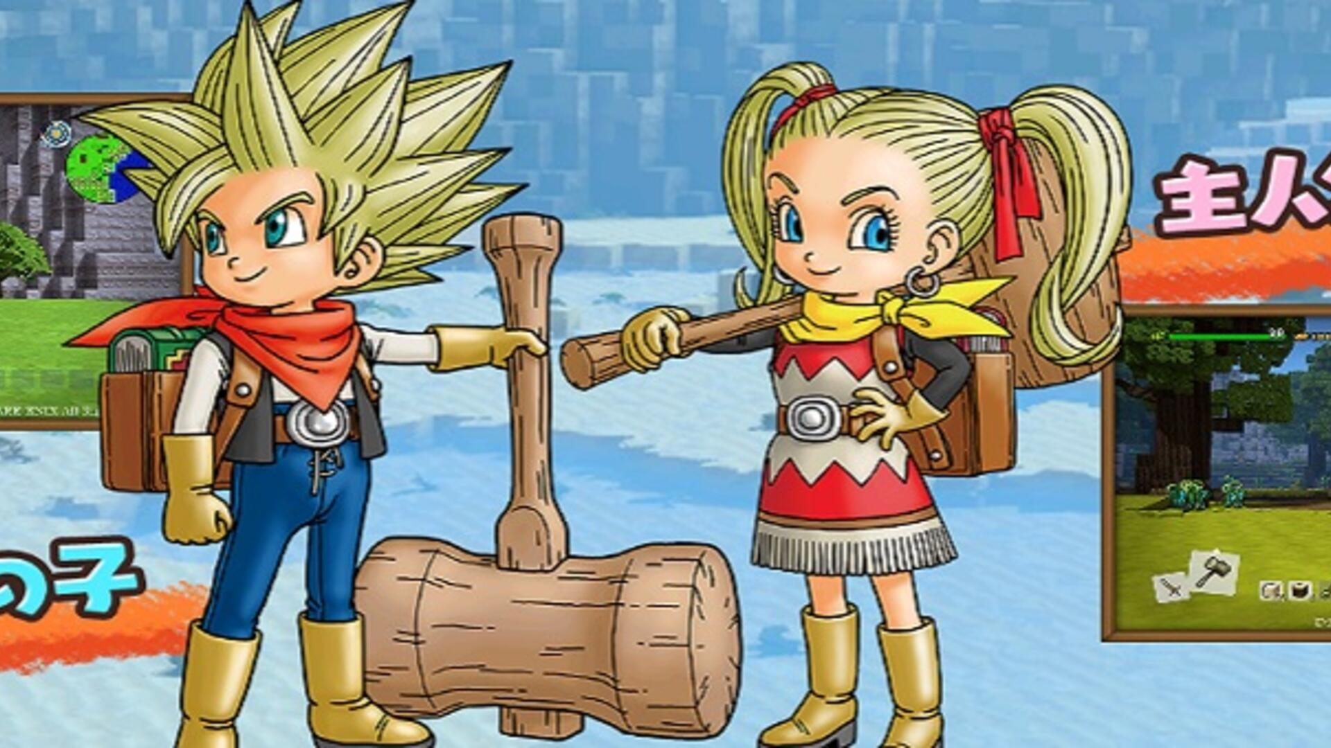 First Details Emerge for Dragon Quest Builders 2