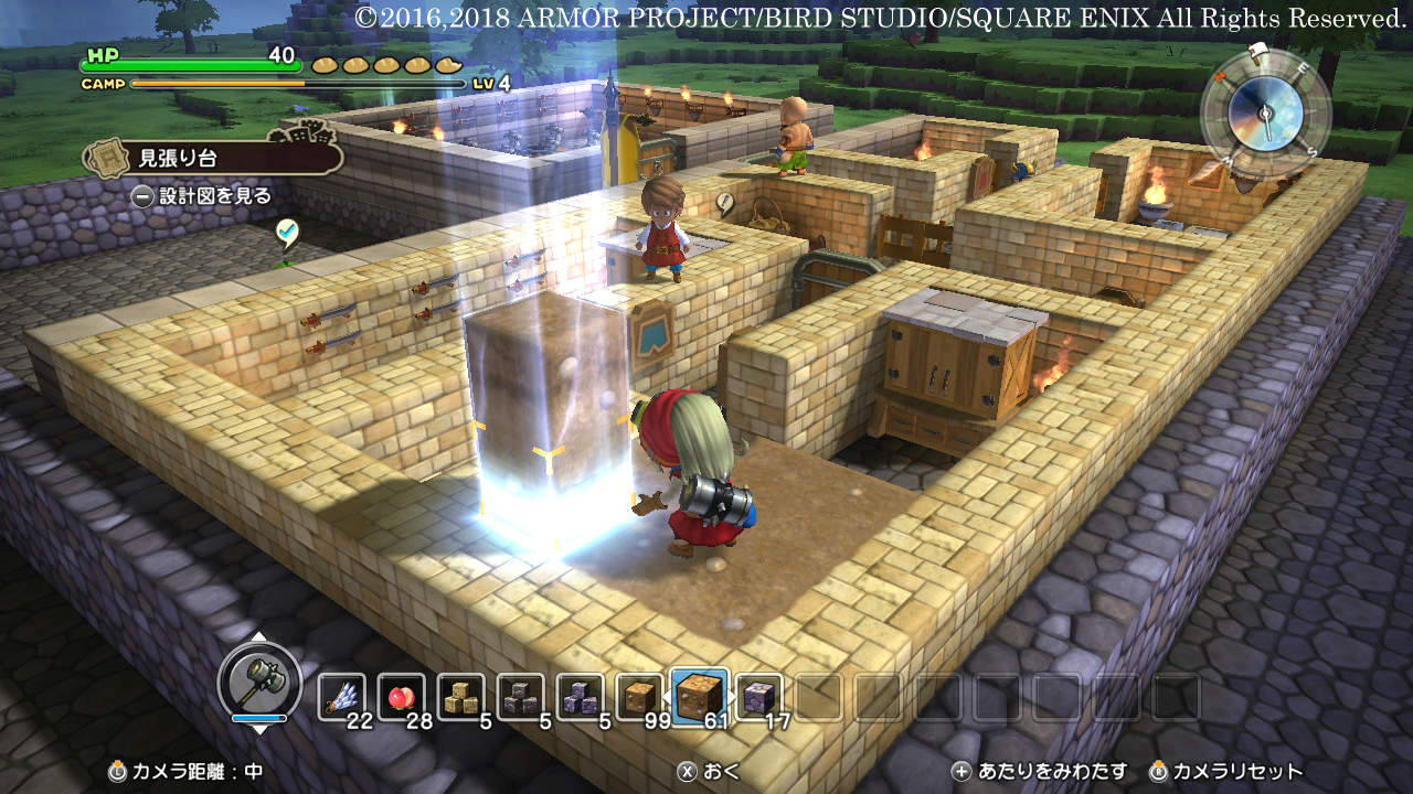 Dragon Quest Builders on the Nintendo Switch Isn't Just a