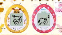 Official Eevee Pokemon Tamagotchi To Teach a New Generation of Kids the Fragility of Life