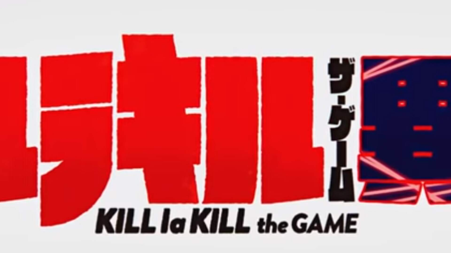 Kill la Kill Game Gets New Trailer, is Coming to PlayStation 4 and PC in 2019