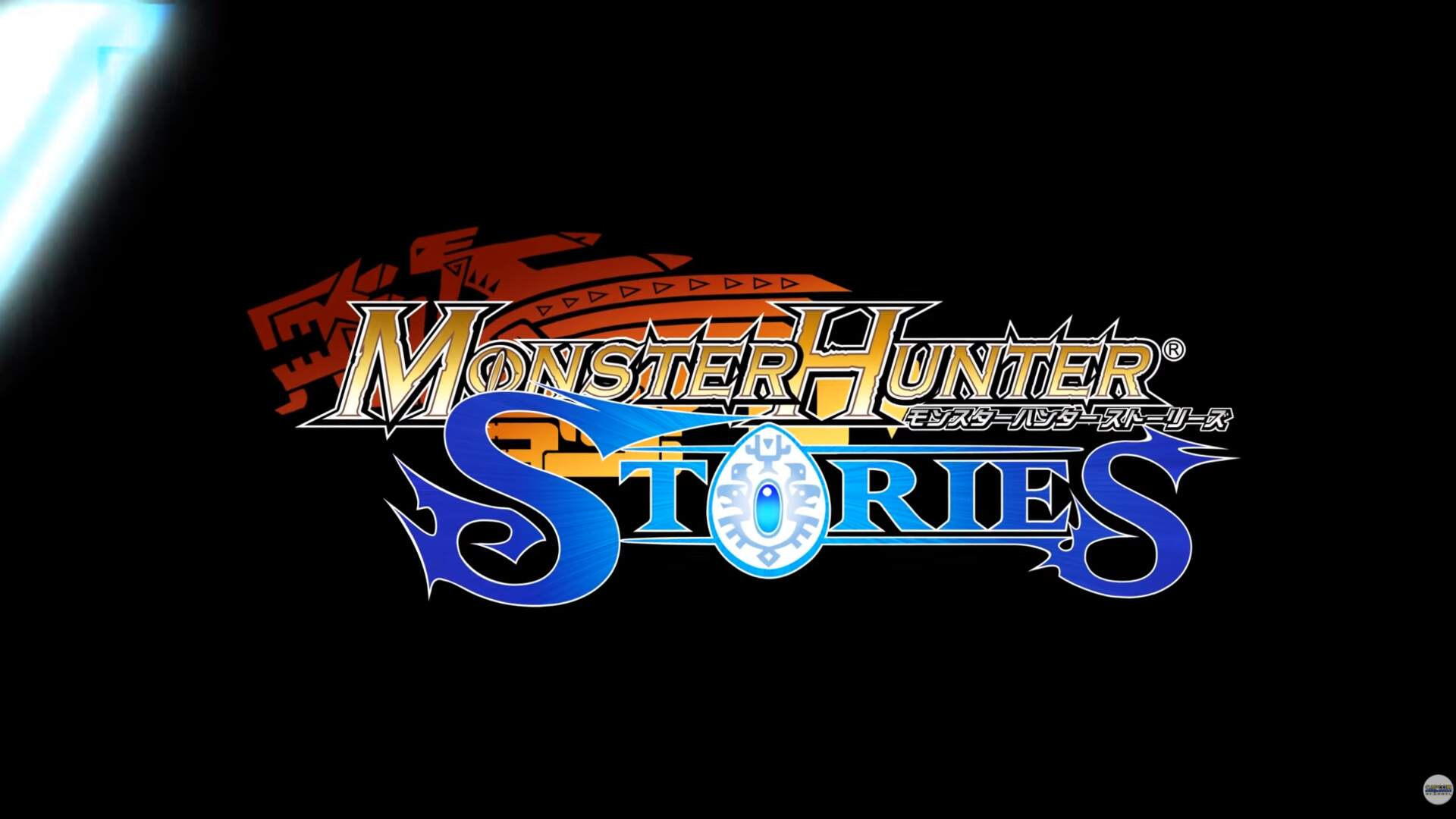 Monster Hunter Stories for iOS and Android Now Available in the West