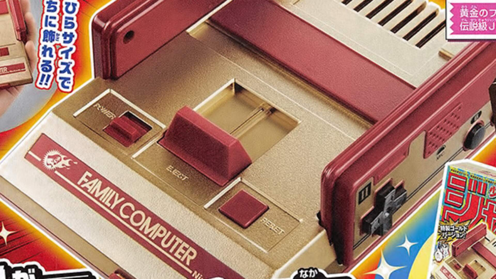 Nintendo is Releasing a Special Golden Famicom With a New Library of Games