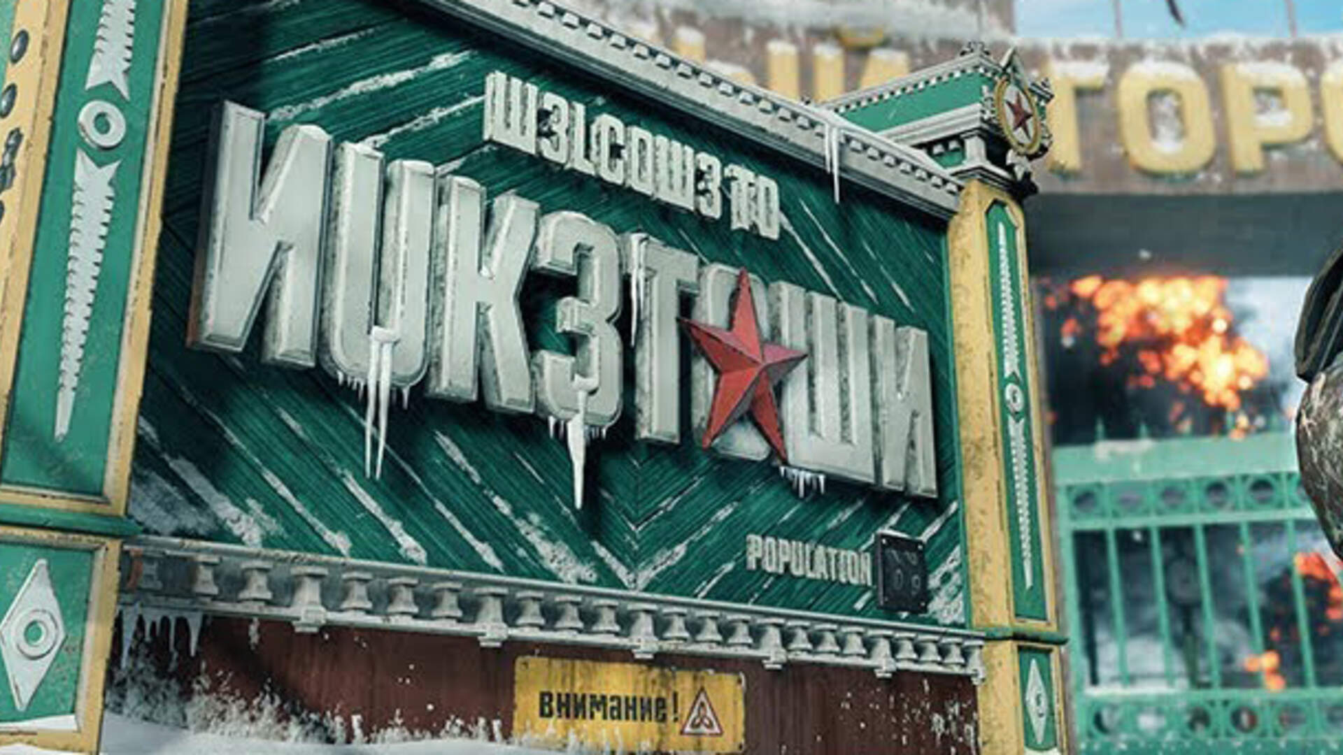 Nuketown Available Now in Black Ops 4 for PS4 Players First