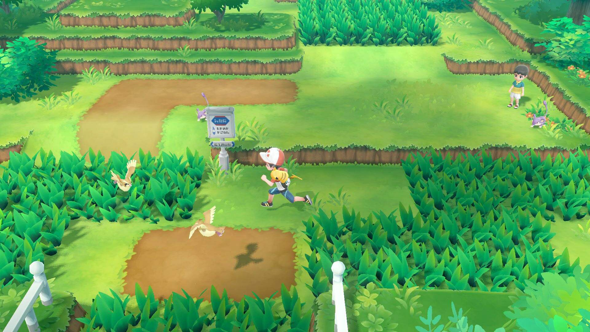Pokemon Let's Go Will Let Players Change a Wild Pokemon's Nature