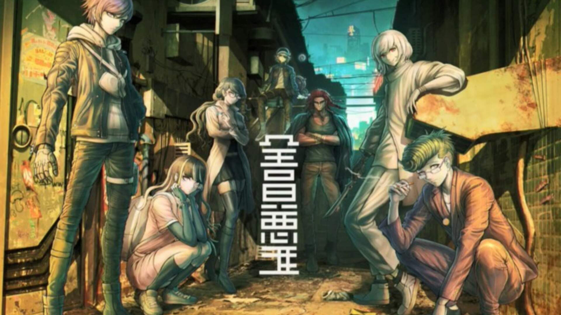 The Creators of Danganronpa and Zero Escape Unite to Form a New Studio, Announce Four Projects