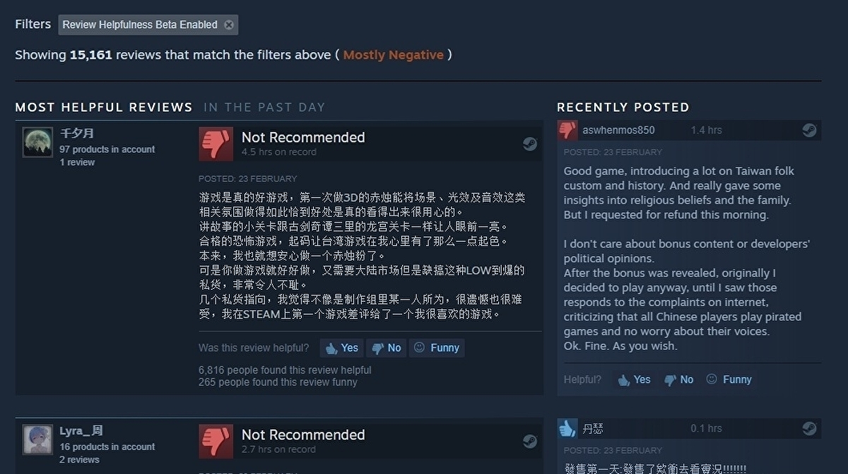 Chinese users review-bomb Steam horror hit Devotion over Xi Jinping