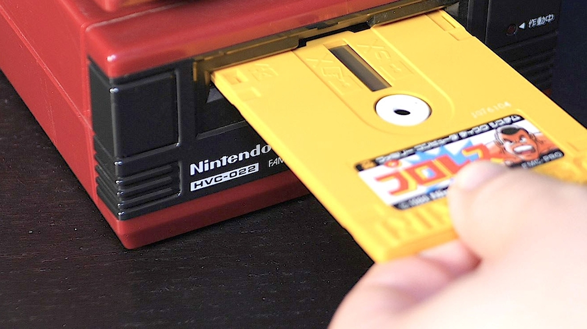 Revisiting the Famicom Disk System: mass storage on console in 1986