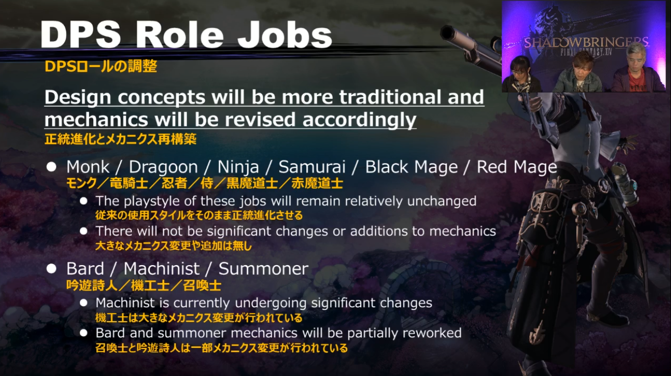 Final Fantasy 14: Shadowbringers Will Bring Huge Changes to Jobs