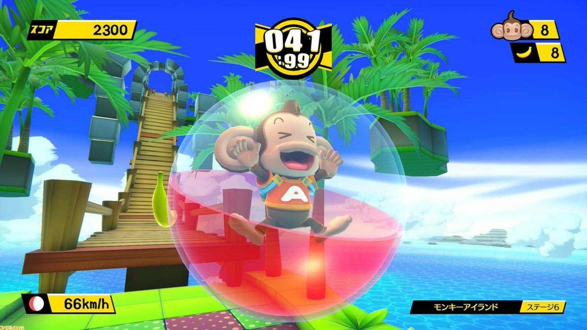 Super Monkey Ball is Back, But It's A Remake Of The Wii's Banana Blitz [Update]