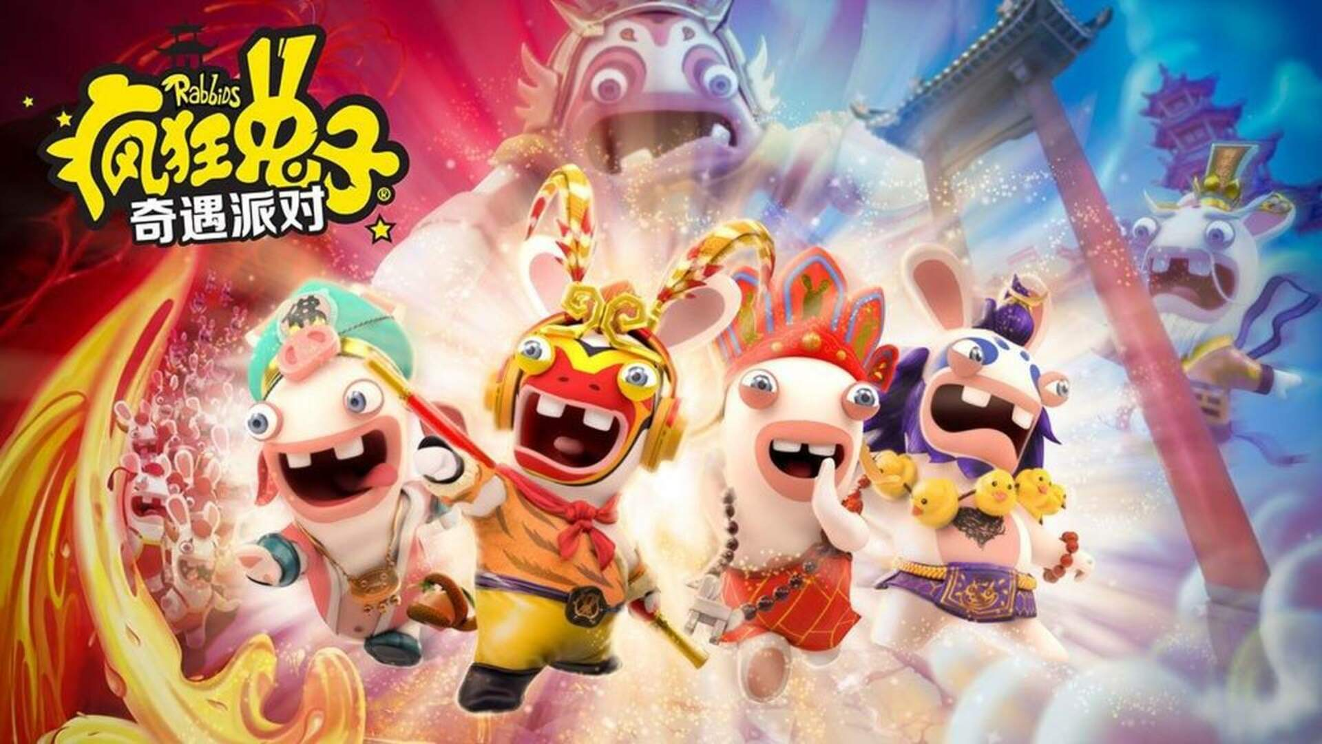 Ubisoft is Making a New Rabbids Party Game, But You Might Not Get to Play It