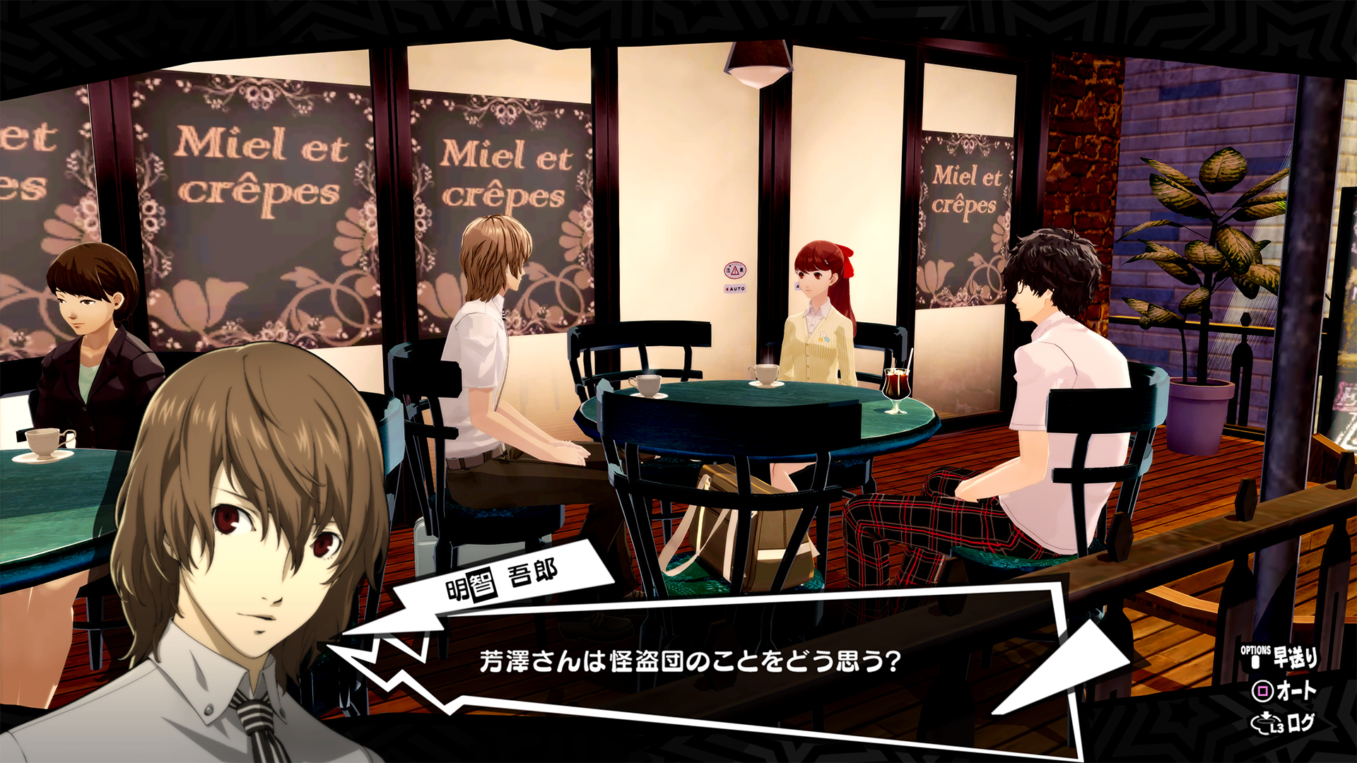 Persona 5 Royal Release Date, Kasumi, All Trailers, New