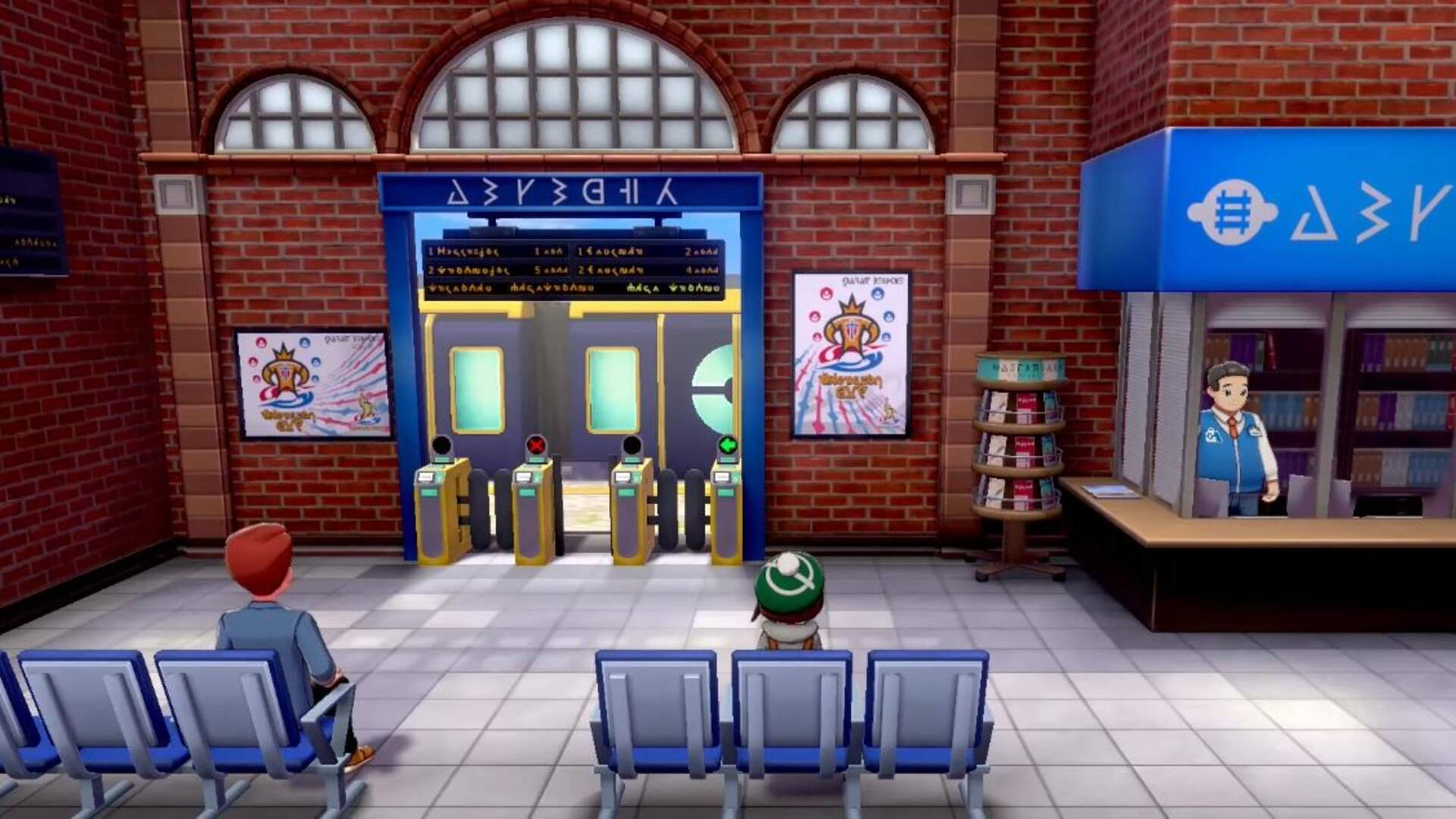 You Can Park Your Ass On a Bench Again In Pokemon Sword and Shield