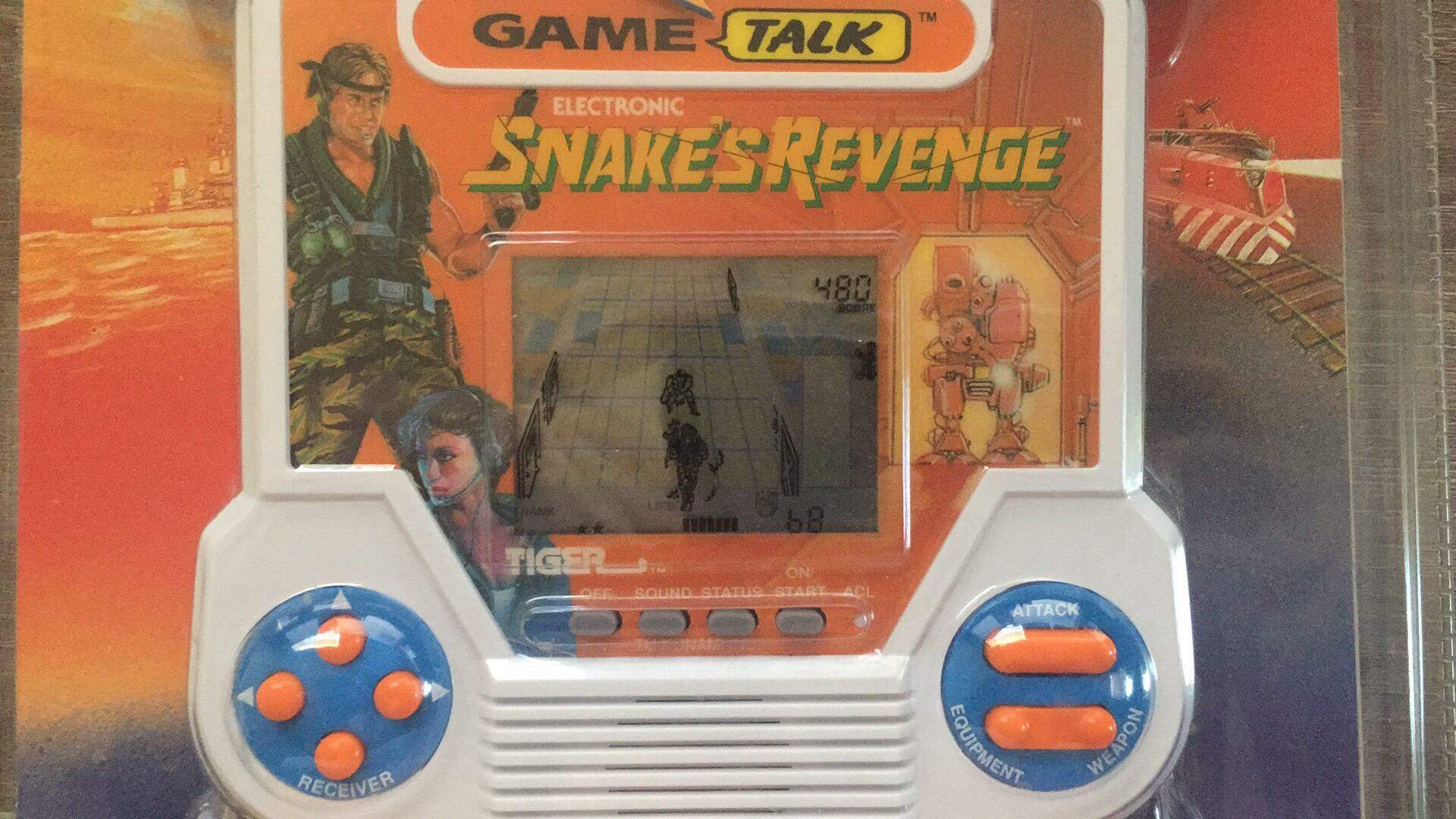 This Collector Has a Metal Gear Game You Probably Didn't Even Know Existed