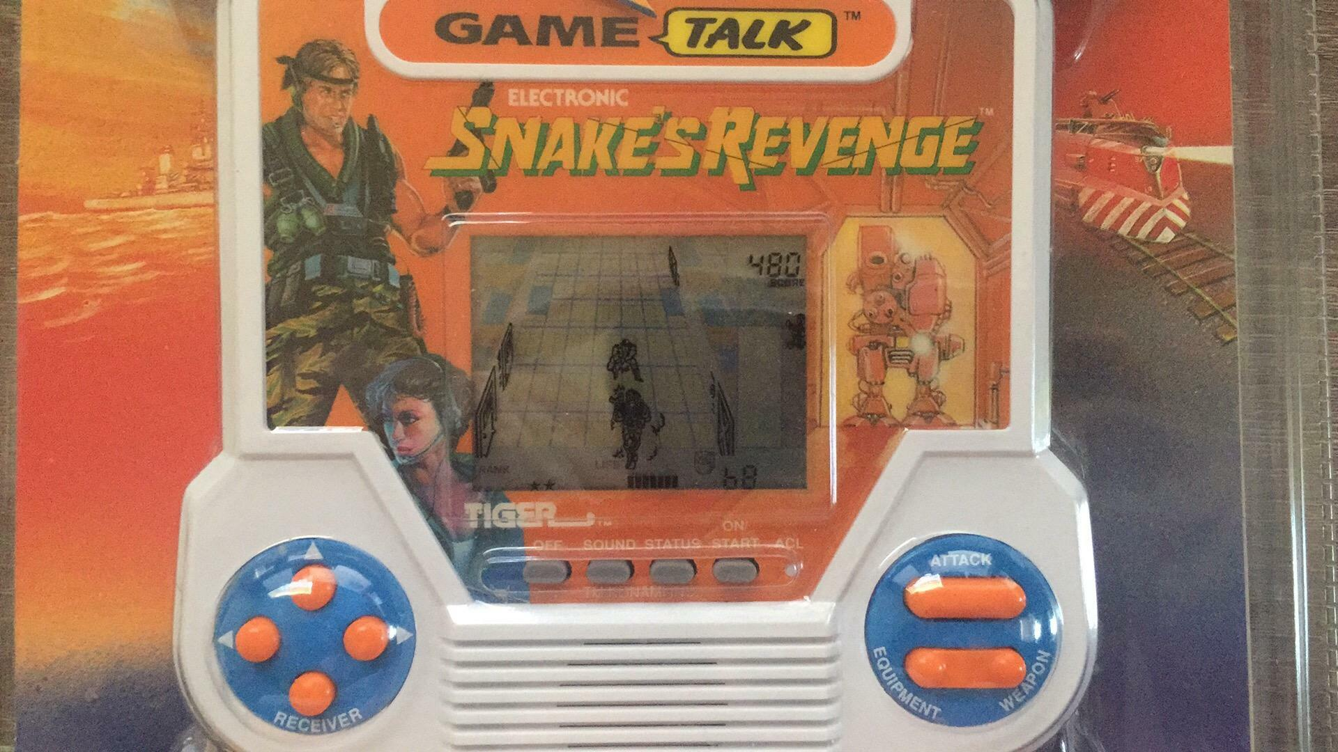 This Collector Has a Metal Gear Game You Probably Didn't