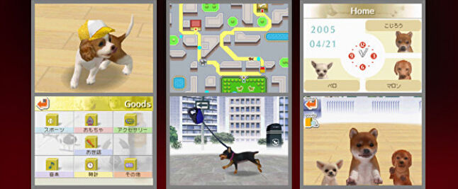 Titles like Nintendogs brought new audiences to gaming, but many of those players have since migrated to mobile