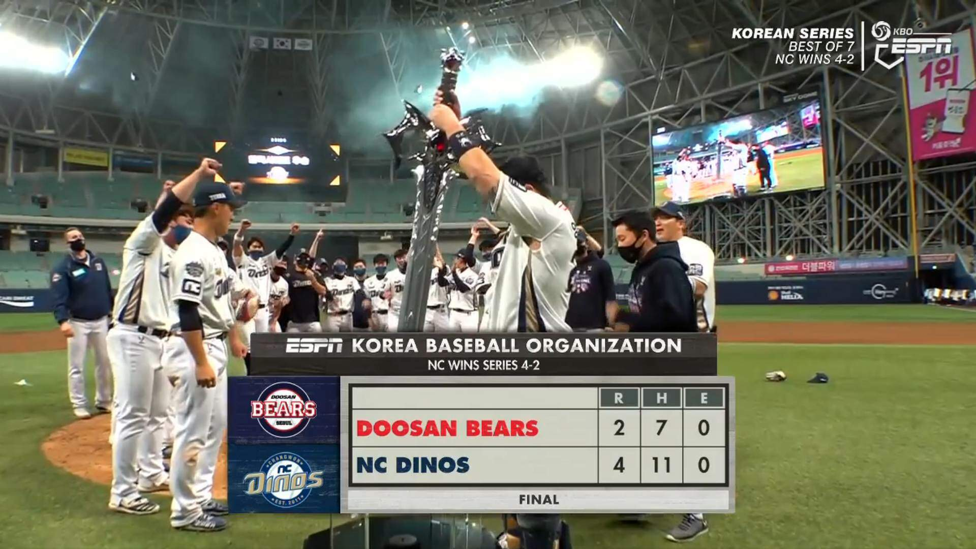 korean-baseball-series-video-game-sword-