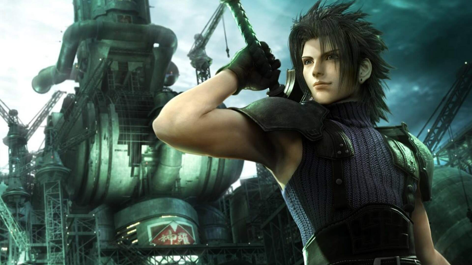 Final Fantasy 7 Remake's Demo Has a Hidden Easter Egg That Links to Crisis Core