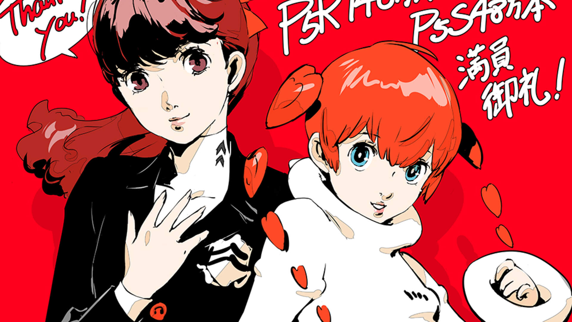 Persona Franchise Tops 13 Million Sales, as Persona 4 PC Overtakes Persona 5 Scramble Sales