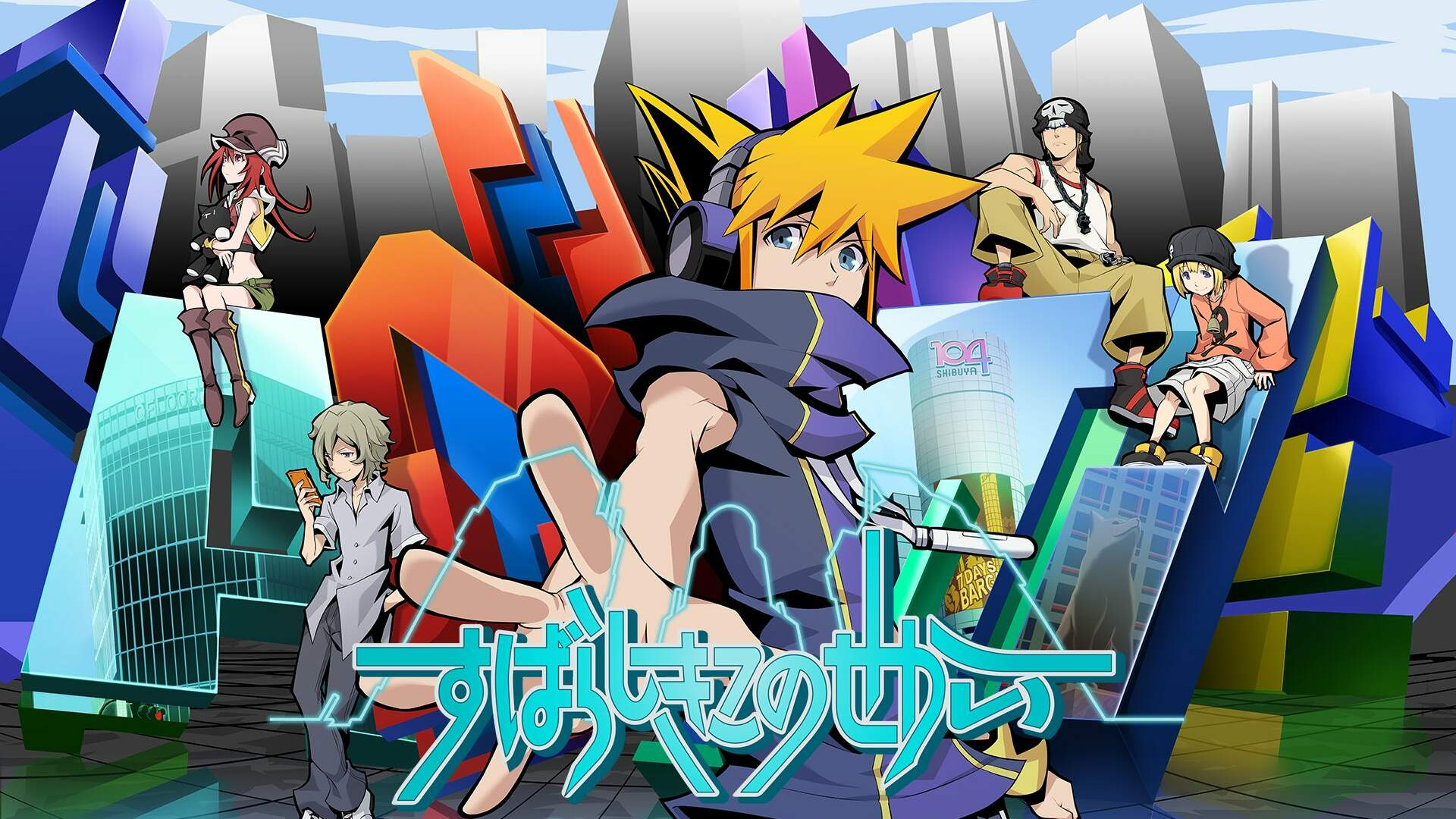 The World Ends With You Anime Launches This Month in Japan
